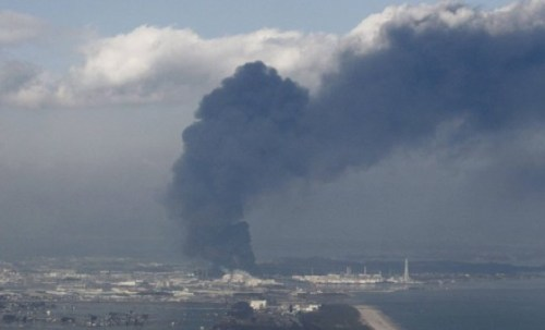 Fukushima Nuclear Melt down and Hydrogen Explosion photo