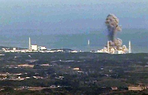 Fukushima nuclear plant photo of explosion small